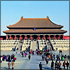 Essential Beijing (Private Tour)