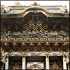 Full-Day Nikko World Heritage Tour with Lunch