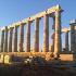 Cape Sounio Half-Day Afternoon Tour