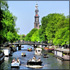 Panoramic Tour of Amsterdam by Bus and Boat