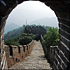 Luxury Mutianyu Great Wall Hiking Full-Day Private Tour