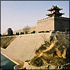 Xi'an Circle Private Tour - Big Wild Goose Pagoda and Xi'an City Wall with Lunch
