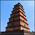 Xi'an Culture Private Tour - Shaanxi History Museum and Big Wild Goose Pagoda with Lunch