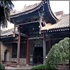 Ancient City and Mosque Private Tour: Xi'an City Wall, Bell Tower Square, and Great Mosque, with Lunch and Admission Fees