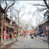 2-Day Xi'an Heritage Private Tour, Including Lunch