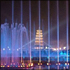Private Nighttime Tour: Musical Fountain