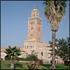 Sahara Tours: Private 2-Day Tour - Royal Marrakech