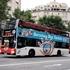 Hop-On Hop-Off Bus Tour of Barcelona