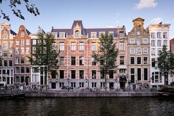 ザ ホクストン アムステルダム