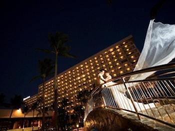 Sofitel Philippine Plaza Manila Hotel Front - Evening/Night
