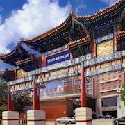 北京貴賓樓飯店