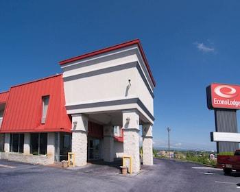 Econo Lodge Harrisonburg in Harrisonburg, Virginia