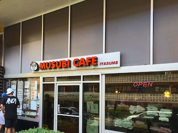 Aqua Pacific Monarch - Cafe  - #0
