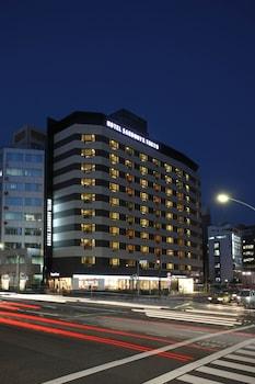 Photo for Hotel Sardonyx Tokyo in Tokyo