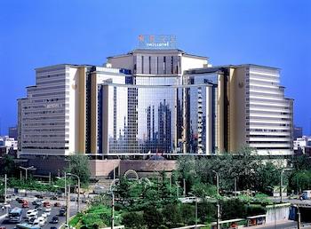 Swissotel Beijing