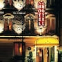 Hotel Champerret Elysees photo 7/41