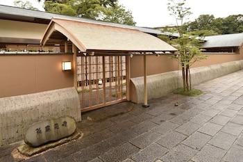 Photo for Gora Kadan in Hakone
