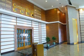 Century Park Hotel Manila Hotel Interior