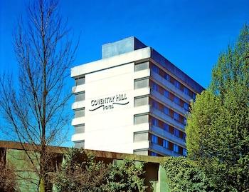 大不列顛考文垂山飯店