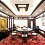 Jin Jiang Pine City Hotel photo 30/34