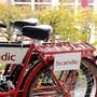 Scandic Strömmen photo 1/41