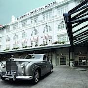 檳城東方大飯店