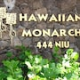 Waikiki Monarch Hotel photo 6/24