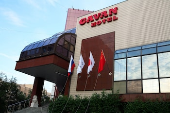 The Gavan Hotel