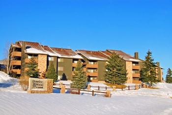 全季渡假旅舍帕德伍德公寓飯店