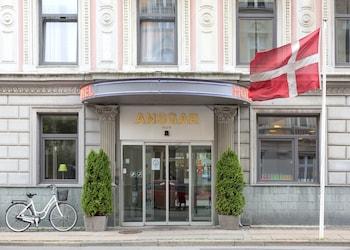 安斯伽飯店
