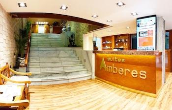 安特衛普套房飯店