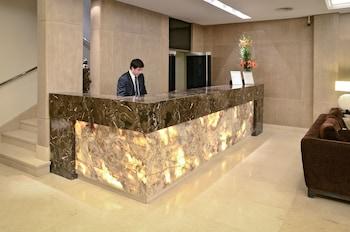 Hotel Iruña - Interior Entrance  - #0