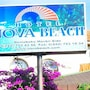 Hotel Nova Beach - All Inclusive photo 13/41
