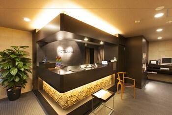 Photo for Hotel Kinki in Osaka