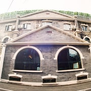 時光漫步懷舊主題酒店 (北京國子監店)