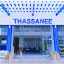 Thasanee Guesthouse photo 32/38
