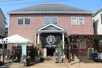 Iza Kamakura Guest House & Bar - Hostel