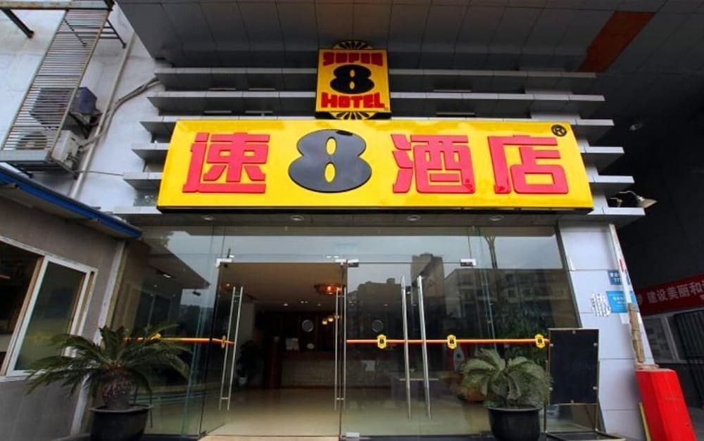 Super 8 Hotel Chengdu Chadianzi Branch