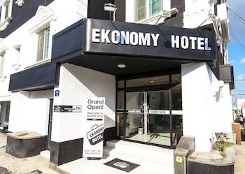 麗水經濟式飯店