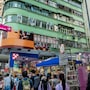 Holiday Inn Express Hong Kong Mongkok photo 34/36