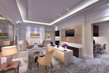 Sheraton Grand Wuhan Hankou Hotel - Business Center  - #0