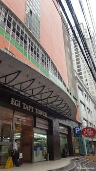 Taft Tower Hotel Manila Hotel Front