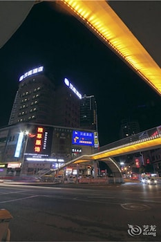 Photo for Hanting Hotel in Yichang