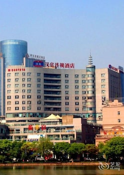 Photo for Hanting Hotel in Wuhu