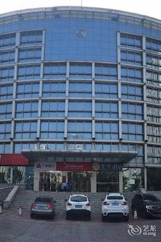 Photo for All Seasons Hotel Tianjin Youyi Road Branch in Tianjin
