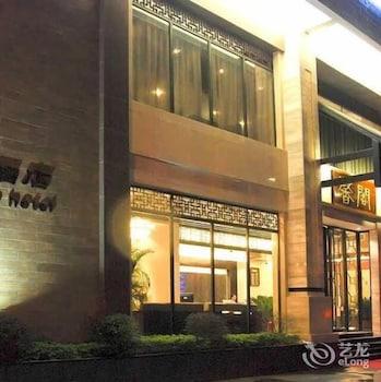 Hantang Xinge Hotel - Guilin