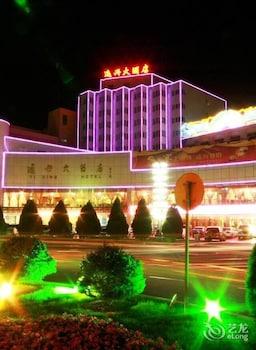 Photo for Yixing Hotel in Zhongwei