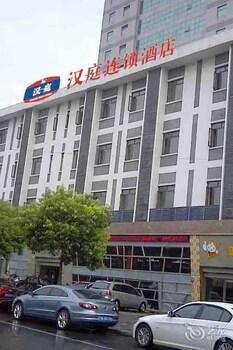 Photo for Hanting Express Hotel Shanghai Minsheng Road in Shanghai