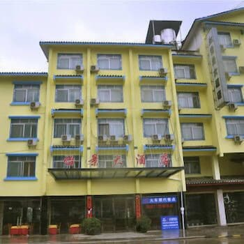 Harbour View Hotel Yangshuo