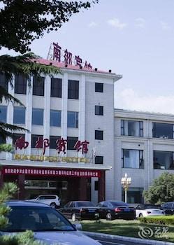 Jinan Nanjiao Hotel